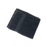 Toalla negra para barbería y Peluquería 100% algodón 50x90 Resistente a la Lejia