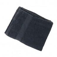 Toalla negra para barbería y Peluquería 100% algodón 50x90  | Comprar toalla de peluquería negra Grande barata |  toalla negra para barberías